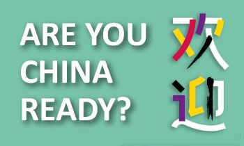 China Ready? button