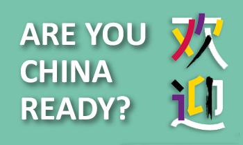 China ready button