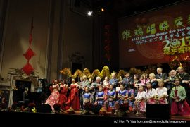 2017 Edinburgh Chinese New Year Concert