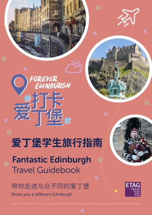 Chinese Student Guidebook Cover image